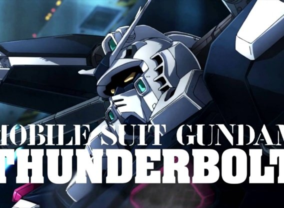gundam battle operation next how to get new gundam