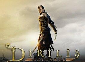 Dirilis Ertugrul TV Show - Season 4 Episodes List - Next Episode