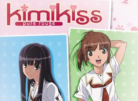 Kimikiss Pure Rouge