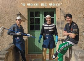 Korean Hostel In Spain