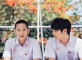 Love Sick: The Series TV Show - Season 1 Episodes List