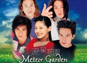 Meteor Garden TV Show - Season 1 Episodes List - Next Episode
