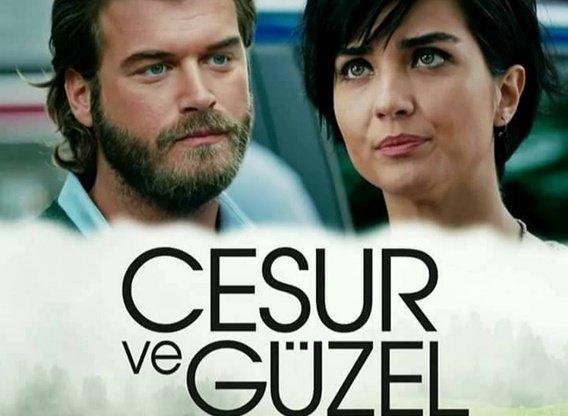Cesur Ve Guzel Tv Show Air Dates Track Episodes Next Episode