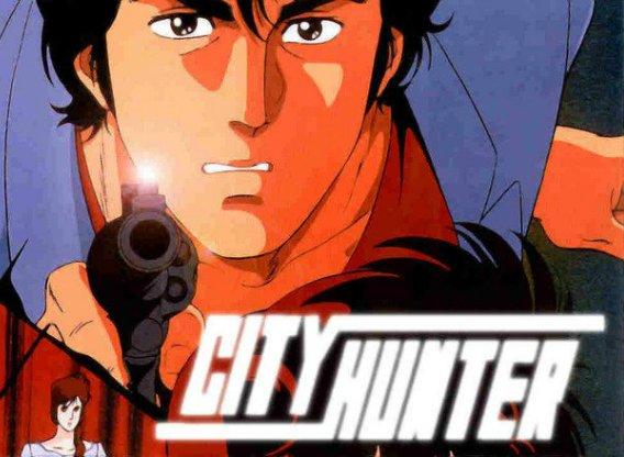 City Hunter Tv Show Air Dates Track Episodes Next Episode