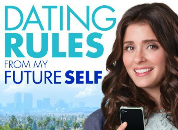 dating rules to my future self dating websites police officers