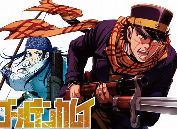 Golden Kamuy (Anime) Golden-kamuy