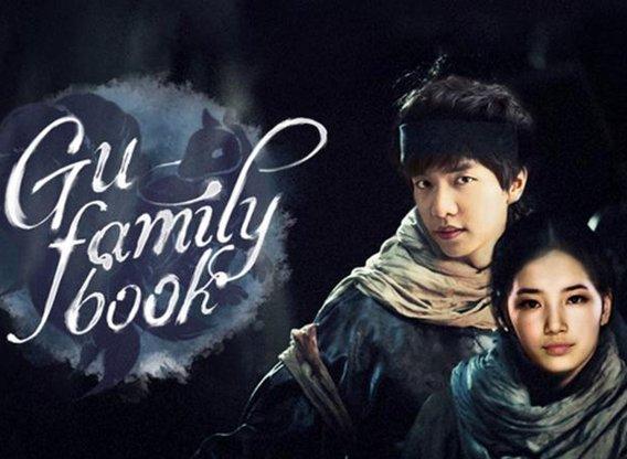 Gu Family Book TV Show - Season 1 Episodes List - Next Episode