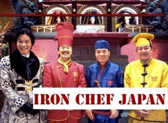 Télécharger iron chef japan episodes