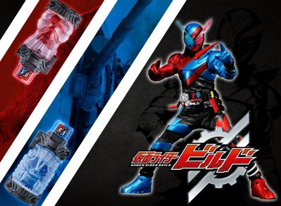 Kamen Rider TV Show - Season 1 Episodes List - Next Episode