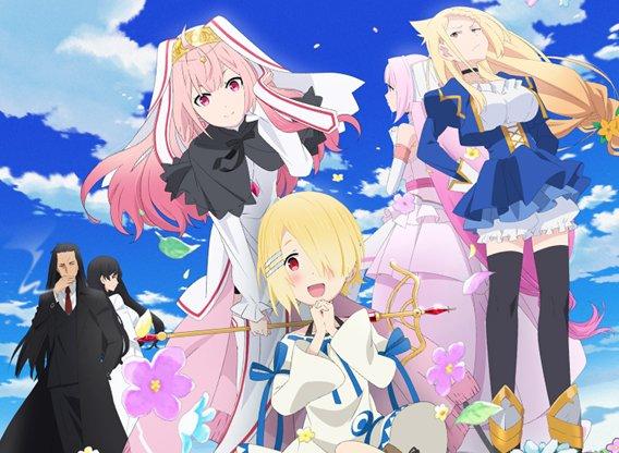 Maou-sama, Retry! TV Show Air Dates & Track Episodes - Next