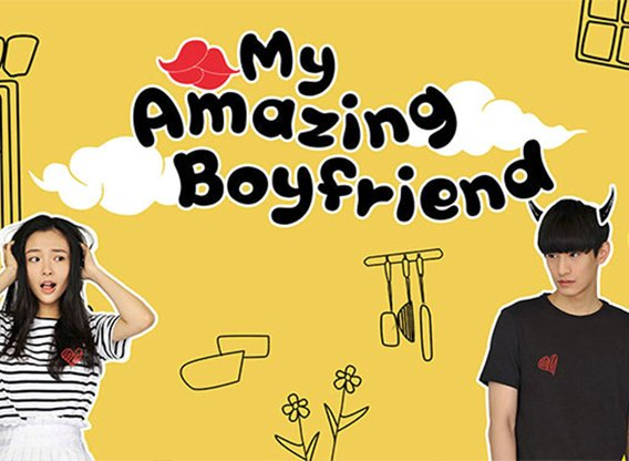 My Amazing Boyfriend TV Show - Season 1 Episodes List - Next Episode