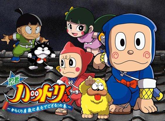 Ninja Hattori Kun Next Episode