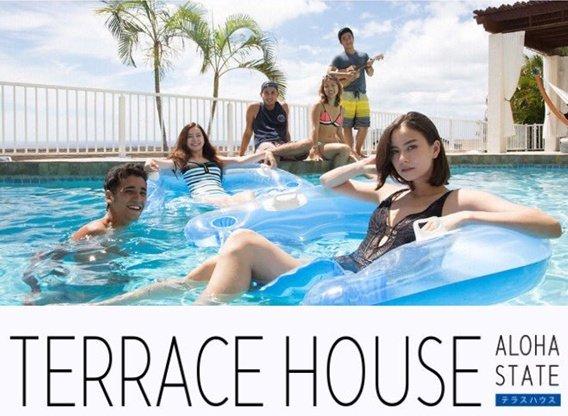 Terrace house aloha state next episode for Terrace house season 3