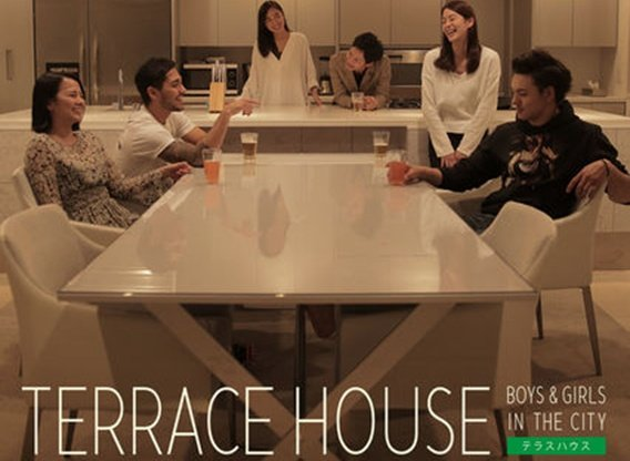 Terrace House Boys Amp Girls In The City Tv Show Air Dates