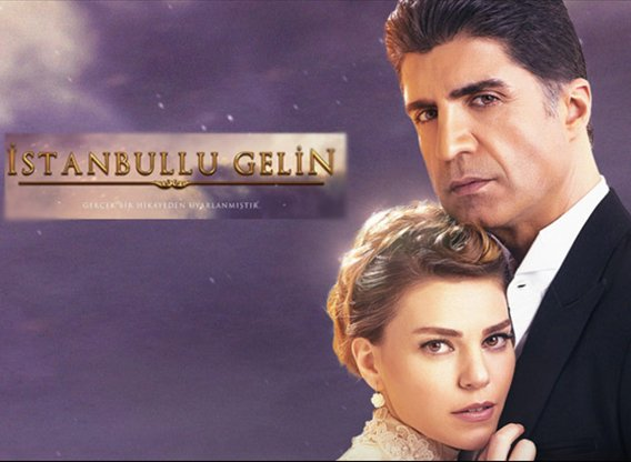 The Bride from Istanbul TV Show - Season 3 Episodes List - Next Episode