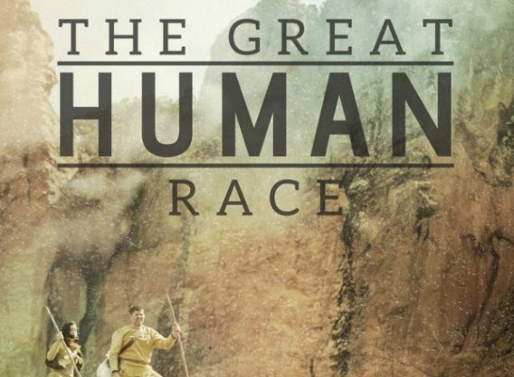 The Great Human Race