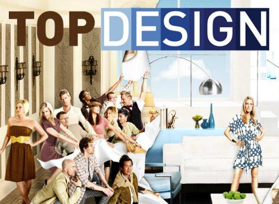 Top Design Tv Show Air Dates Track Episodes Next Episode