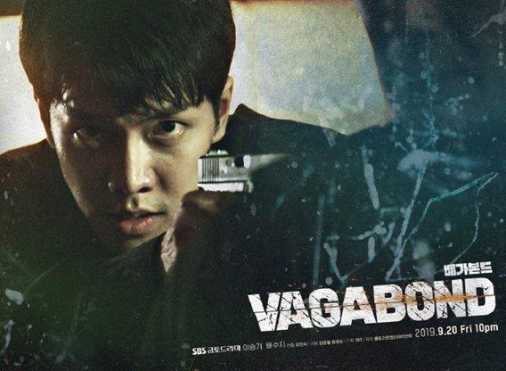 Vagabond (2019) TV Show - Season 1 Episodes List - Next Episode