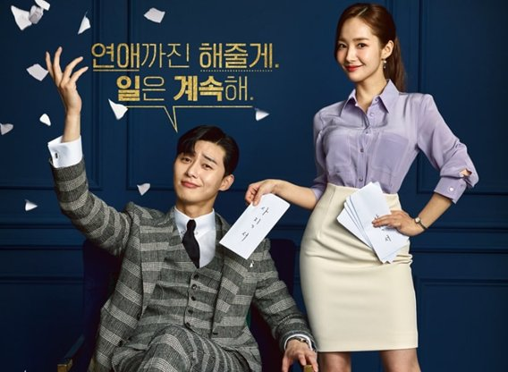 What's Wrong With Secretary Kim TV Show - Season 1 Episodes